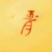 k185-3a